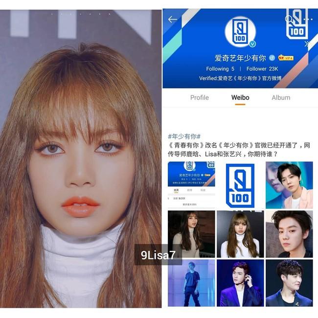 Lộ bằng chứng Lisa (BLACKPINK) sẽ làm cố vấn show thực tế tại Trung Quốc cùng với 2 cựu idol nhóm EXO, fan vừa mừng vừa lo! - Ảnh 2.