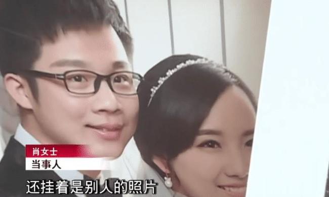 Ảnh cưới trên tường đột ngột rơi xuống để lộ 2 đôi mắt nhìn chằm chằm trên tường khiến đôi vợ chồng hốt hoảng không hiểu chuyện gì xảy ra - Ảnh 3.