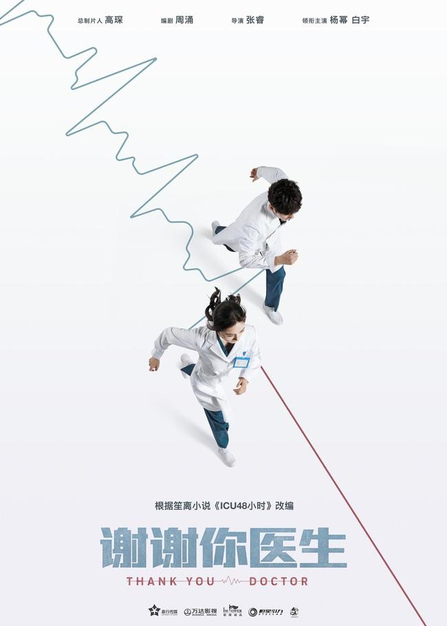 Dương Mịch thủ vai bác sĩ xinh đẹp, cặp kè cùng mỹ nam Bạch Vũ trong phim mới - Ảnh 7.