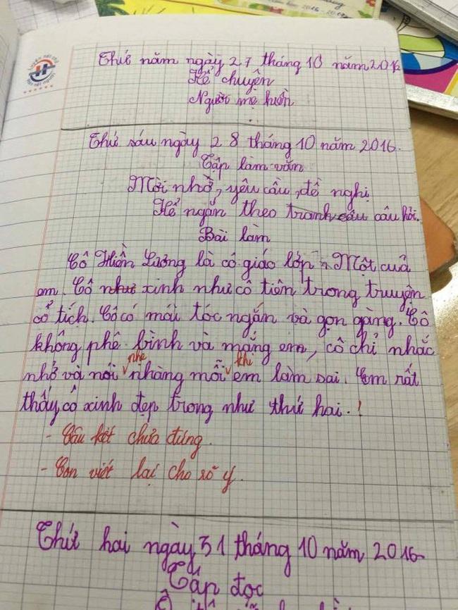 Nhân ngày 20-11, cùng điểm lại những bài văn tả cô giáo ngây ngô, khiến dân mạng cười chảy cả nước mắt của các học sinh tiểu học - Ảnh 6.