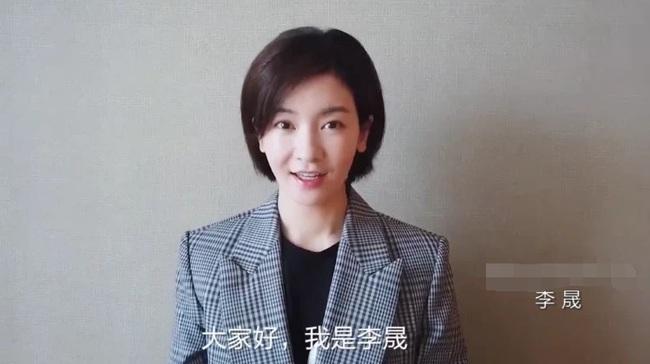 Giữa lúc bị đồn khó chịu với diễn viên trẻ, Triệu Lệ Dĩnh bị khui lại chuyện cũ với Lý Thạnh - Ảnh 2.