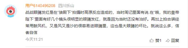 Rộ tin đồn mỹ nam Tiêu Chiến động qua dao kéo và phản ứng bất ngờ của cộng đồng mạng - Ảnh 5.