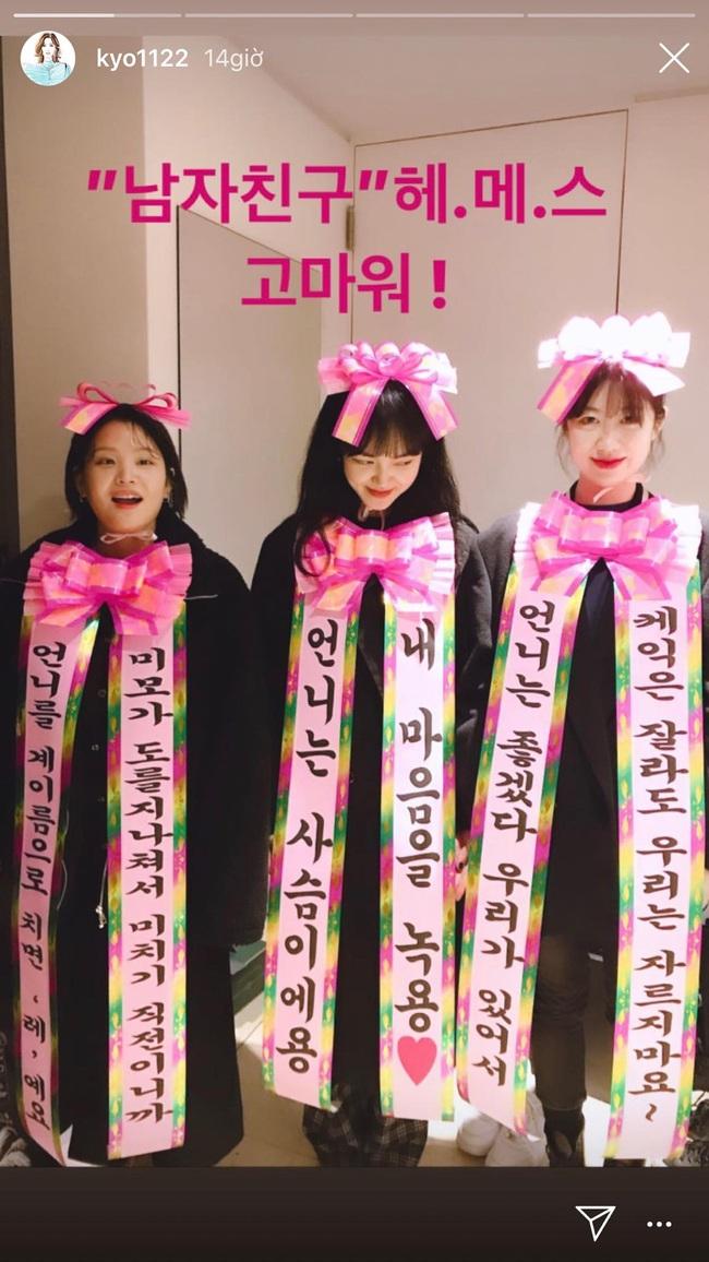 Kể từ khi ly hôn Song Joong Ki, lần đầu tiên Song Hye Kyo có hành động hài hước thế này trên mạng xã hội - Ảnh 2.