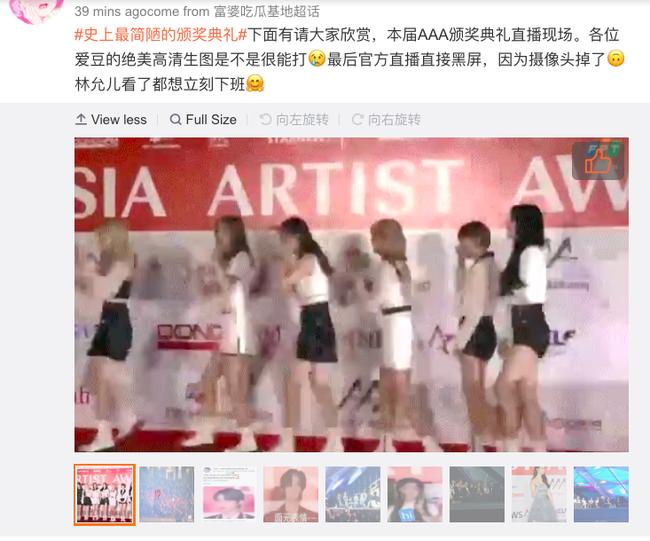 """AAA 2019 tại Việt Nam trở thành """"trò hề"""", bị fan quốc tế mỉa mai """"lễ trao giải thô sơ nhất lịch sử"""" - Ảnh 5."""