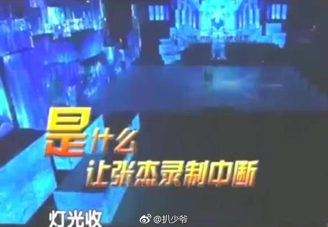 Những nghề nghiệp của giới nghệ sĩ: Cao Dĩ Tường đột tử, Selina (S.H.E) cháy phỏng mặt, Onew (SHINee) suýt mất mạng - Ảnh 6.