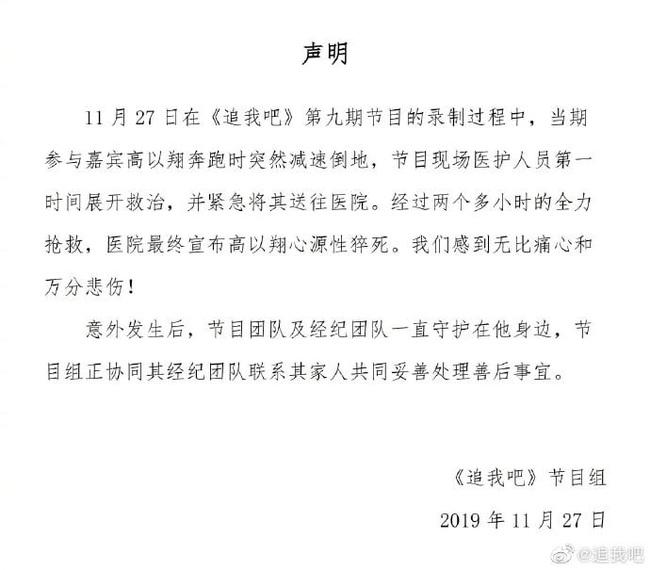 Hoàng Cảnh Du gào thét kêu cứu khi ekip không chịu đưa Cao Dĩ Tường vào bệnh viện vì sợ lỡ giờ quay  - Ảnh 6.