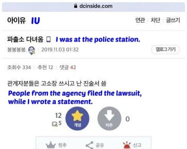 Công ty IU gây tranh cãi khi gọi cảnh sát áp giải người hâm mộ livestream trong concert: Làm đúng luật hay lố lăng? - Ảnh 3.