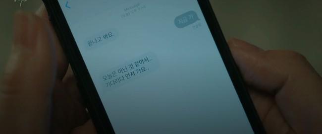 Jang Nara đi đánh ghen nhưng bị hụt, bật khóc khi chồng thừa nhận có bồ nhí - Ảnh 3.