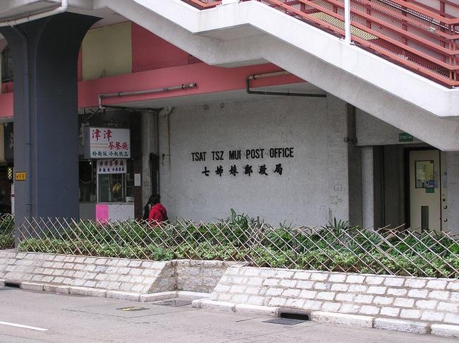 Bí ẩn về con đường Tsat Tsz Mui ở Hong Kong: Quá khứ ám ảnh với câu chuyện 7 người phụ nữ giữ gìn trinh tiết và tự tử cùng nhau - Ảnh 4.