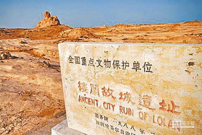 Vương quốc cổ Lâu Lan thần bí giữa sa mạc Trung Quốc - Ảnh 1.