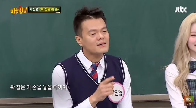 """Trước khi TWICE nổi tiếng, ca khúc này giúp JYP mang về lợi nhuận khủng nhất, Nayeon và Dahyun nghe xong """"đơ người"""" - Ảnh 7."""