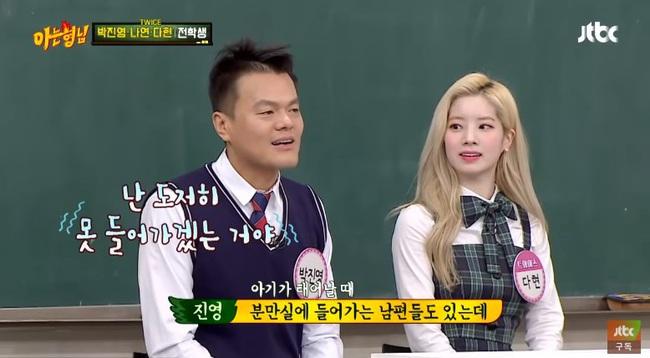 """Trước khi TWICE nổi tiếng, ca khúc này giúp JYP mang về lợi nhuận khủng nhất, Nayeon và Dahyun nghe xong """"đơ người"""" - Ảnh 2."""