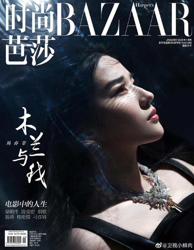 Lưu Diệc Phi xuất hiện lộng lẫy trên bìa tạp chí danh giá nhưng netizen lại phản ứng: Đẹp thì có đẹp nhưng nhìn mệt quá  - Ảnh 5.