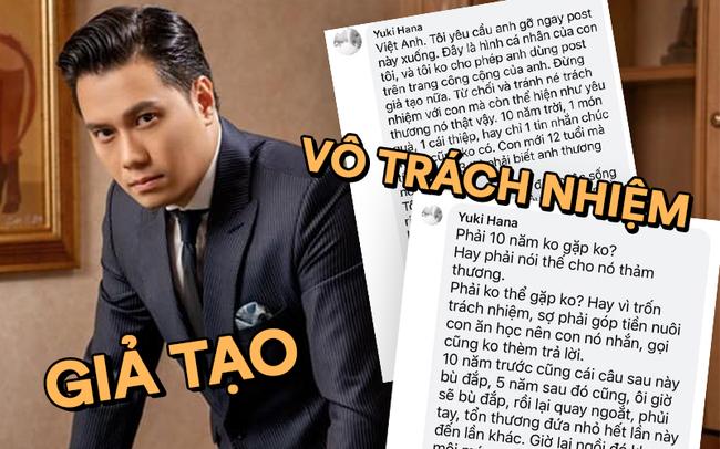 """Diễn viên Việt Anh: Hai cuộc hôn nhân chung một kết cục xấu xí, đầy rẫy tin đồn với """"người thứ 3"""" - Ảnh 5."""