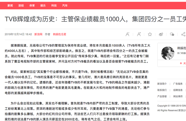 TVB ở Hồng Kông sa thải 1.000 người do thua lỗ, thời đại của Xa Thi Mạn - Huỳnh Tông Trạch chấm dứt? - Ảnh 2.