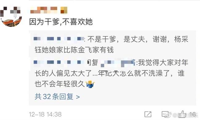 Rộ tin cha nuôi Lưu Diệc Phi đã kết hôn với tình trẻ kém 30 tuổi - Ảnh 1.