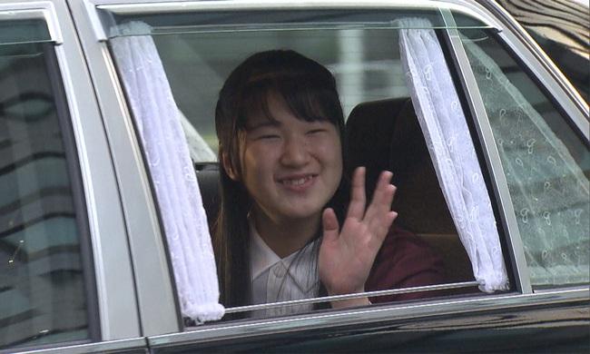 Công chúa Nhật Bản xuất hiện rạng rỡ khi vừa tròn 18 tuổi, dù không hàng hiệu - Ảnh 2.