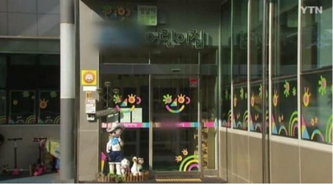 Chấn động: Bé gái 6 tuổi bị bạn cùng lớp đe dọa và xâm hại tình dục, bố mẹ ứa nước mắt xin chính quyền bảo vệ con mình - Ảnh 2.