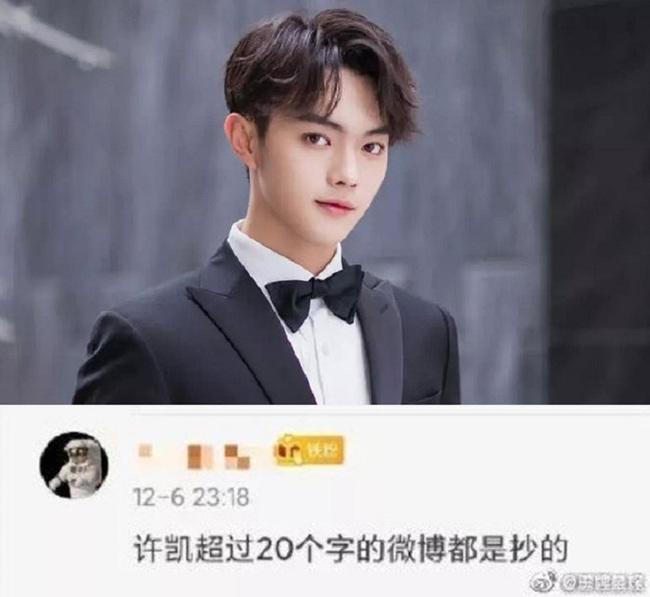 Những từ khóa hài hước nhất trên Weibo năm 2019 - Ảnh 11.