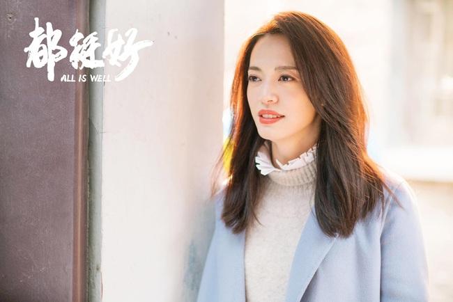 Top 10 bộ phim có nhiệt độ cao nhất năm 2019: Triệu Lệ Dĩnh đánh bại Tiêu Chiến - Vương Nhất Bác  - Ảnh 3.