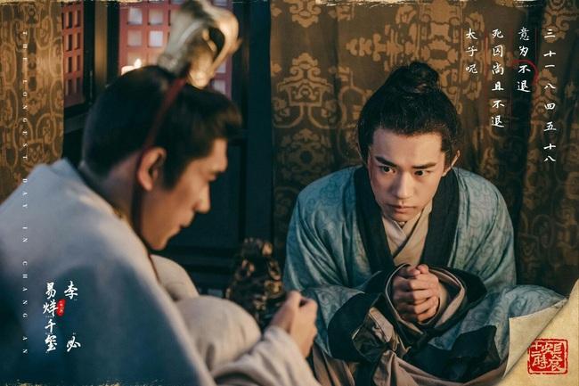 Top 10 bộ phim có nhiệt độ cao nhất năm 2019: Triệu Lệ Dĩnh đánh bại Tiêu Chiến - Vương Nhất Bác  - Ảnh 10.