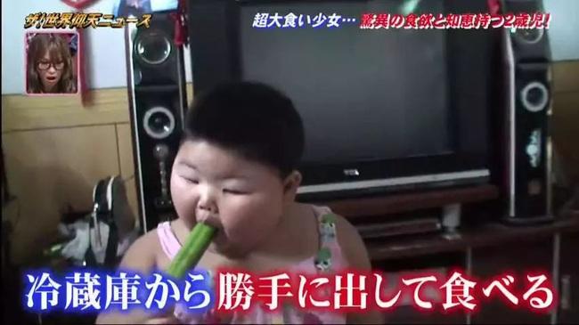 Bé gái 2 tuổi có cân nặng như người trưởng thành, 9 năm sau nhìn vóc dáng mà bất ngờ - Ảnh 8.
