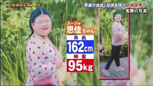 Bé gái 2 tuổi có cân nặng như người trưởng thành, 9 năm sau nhìn vóc dáng mà bất ngờ - Ảnh 10.