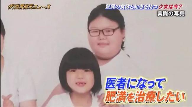 Bé gái 2 tuổi có cân nặng như người trưởng thành, 9 năm sau nhìn vóc dáng mà bất ngờ - Ảnh 12.