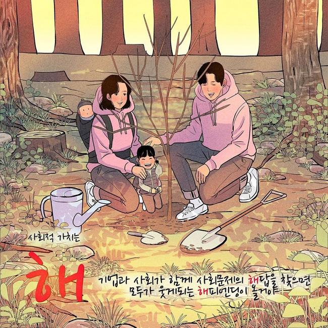 Không rời mắt được trước bộ ảnh nhẹ nhàng sâu lắng của gia đình có 2 con nhỏ: Cuộc sống chỉ cần bình yên như này là đủ rồi - Ảnh 12.