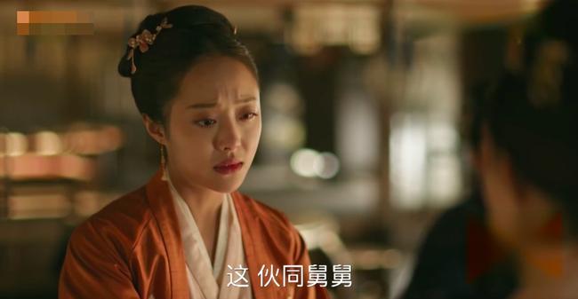 Minh Lan truyện: Phùng Thiệu Phong - Triệu Lệ Dĩnh chết lặng khi người em thân thiết bị vu oan cưỡng hiếp gái nhà lành - Ảnh 5.