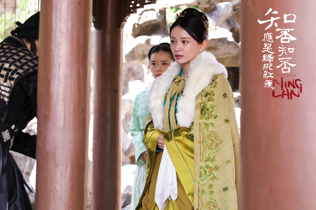 Phá đảo rating, Minh Lan truyện của Triệu Lệ Dĩnh - Phùng Thiệu Phong đạt gần 11 tỷ lượt view  - Ảnh 6.