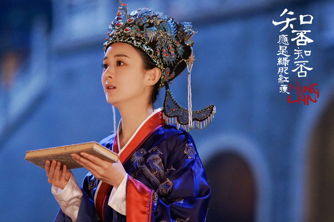 Phá đảo rating, Minh Lan truyện của Triệu Lệ Dĩnh - Phùng Thiệu Phong đạt gần 11 tỷ lượt view  - Ảnh 1.