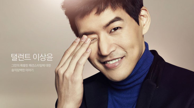 Sau Choi Jin Hyuk, mỹ nhân không tuổi Jang Na Ra lại quay sang yêu Lee Sang Yoon - Ảnh 3.