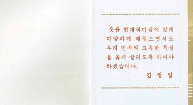 Có gì đặc biệt trong cuốn ấn phẩm thời trang mà những người phụ nữ Triều Tiên thường đón đọc? - Ảnh 2.