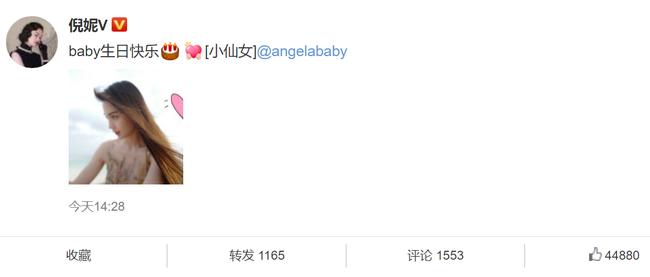 Đường ai nấy đi với Đường Yên nhưng Dương Mịch lại công khai bày tỏ hảo tỉ muội với Angelababy - Ảnh 8.