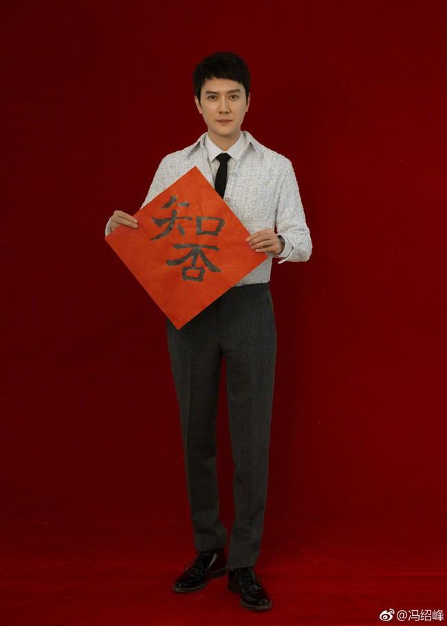Những lời chúc nhuộm đỏ Weibo mùng 1 Tết của Angela Baby, Dương Mịch cùng dàn sao đình đám Cbiz - Ảnh 7.