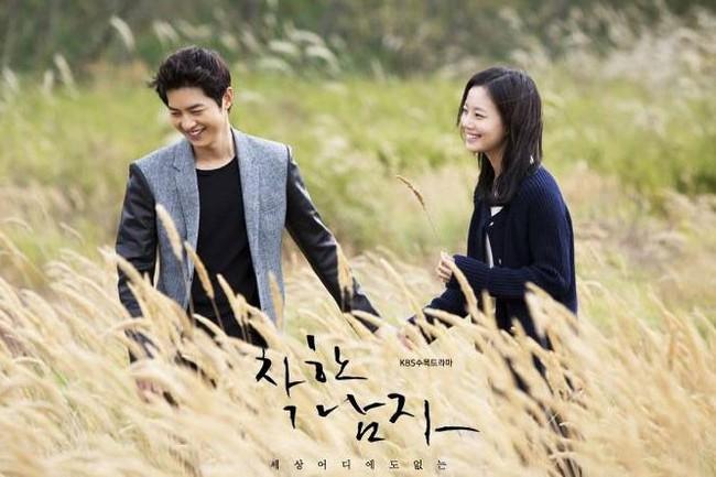 """Nếu Kim Ok Bin là """"tiểu tam"""" khiến Song Joong Ki - Song Hye Kyo ly hôn thì chắc không chỉ có một mà phải thêm cả """"danh sách"""" này - Ảnh 10."""