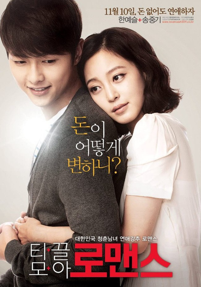 """Nếu Kim Ok Bin là """"tiểu tam"""" khiến Song Joong Ki - Song Hye Kyo ly hôn thì chắc không chỉ có một mà phải thêm cả """"danh sách"""" này - Ảnh 19."""
