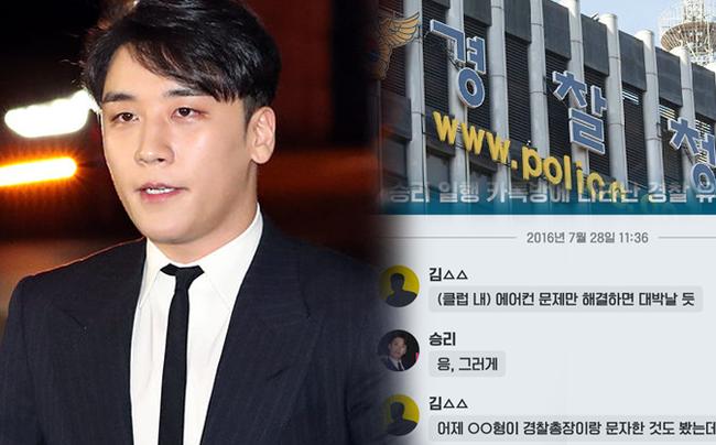 Nữ phóng viên Hàn khui loạt bê bối của Seungri công khai quá trình điều tra: Họ quay lén như một phần của trò chơi - Ảnh 6.