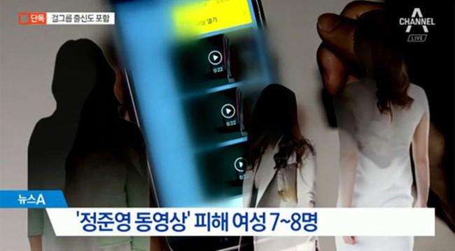 Nạn nhân vụ phát tán clip sex của Jung Joon Young chủ yếu ở độ tuổi 20, 1 trong số đó bất lực tiết lộ: Em đã cầu xin xóa video đi nhưng... - Ảnh 2.