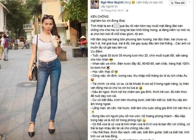 Nữ MC tuyển chồng bức xúc vì hình ảnh của mình bị lấy đi quảng cáo thuốc nở ngực - Ảnh 2.