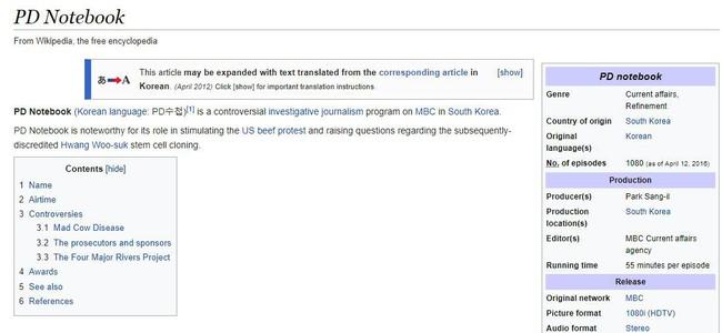 """Thực hư chuyện Jang Ja Yeon """"Vườn sao băng"""" bị đưa đi triệt sản để trở thành công cụ tình dục chuyên nghiệp - Ảnh 2."""