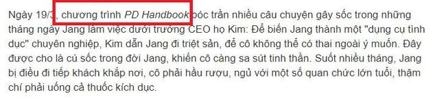 """Thực hư chuyện Jang Ja Yeon """"Vườn sao băng"""" bị đưa đi triệt sản để trở thành công cụ tình dục chuyên nghiệp - Ảnh 1."""