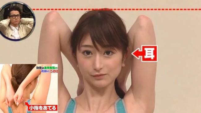 Học huấn luyện viên Nhật Bản cách giảm 5cm vòng eo chỉ trong 2 tuần nhờ 3 bước đơn giản - Ảnh 1.
