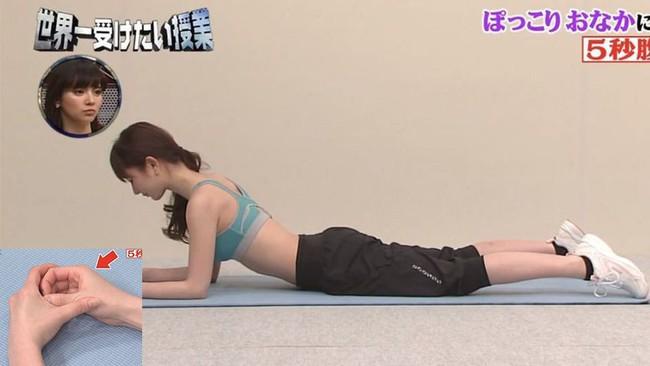 Học huấn luyện viên Nhật Bản cách giảm 5cm vòng eo chỉ trong 2 tuần nhờ 3 bước đơn giản - Ảnh 5.