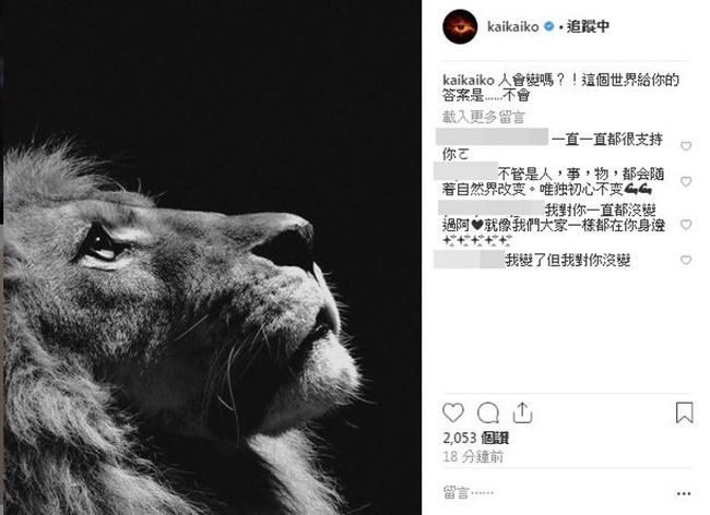Bị réo gọi vì loạt lùm xùm của Seungri, Kha Chấn Đông bộc lộ dấu hiệu trầm cảm đáng lo ngại - Ảnh 6.