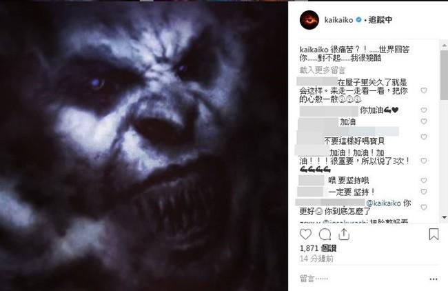 Bị réo gọi vì loạt lùm xùm của Seungri, Kha Chấn Đông bộc lộ dấu hiệu trầm cảm đáng lo ngại - Ảnh 7.