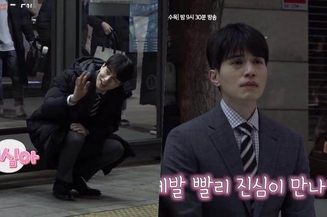 Lee Dong Wook khiến fan phát hoảng khi khóc sướt mướt trong hậu trường Chạm đến trái tim - Ảnh 1.