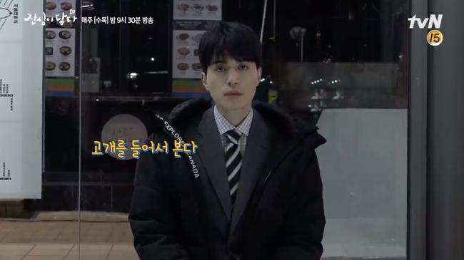 Lee Dong Wook khiến fan phát hoảng khi khóc sướt mướt trong hậu trường Chạm đến trái tim - Ảnh 4.