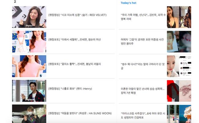 Náo loạn loạt tin tức Kbiz siêu nóng: Lee Dong Wook - Song Ji Hyo hẹn hò, Jessica và Kim So Hyun sắp tới Việt Nam - Ảnh 3.